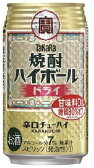 宝 焼酎ハイボール ドライ 350ml×24本 【ご注文は3ケースまで同梱可能です】