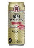 宝 焼酎ハイボール ドライ 500ml×24本【ご注文は2ケースまで同梱可能です】