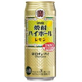 宝 焼酎ハイボール レモン 500ml×24本【ご注文は2ケースまで同梱可能です】