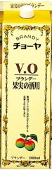 楽天市場最安値に挑戦!チョーヤ V.O ブランデー 果実の酒用 37°1800ml 1本【ご注文は2ケ...