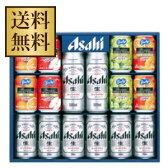 【お中元】【御中元】【ビール・ギフト・プレゼント・贈答】【送料無料】アサヒスーパードライファミリーセット FS-3N【お中元・熨斗・ご贈答用のご対応致します】【北海道・沖縄県は対象外となります】