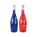【送料無料】 ギフト箱付 光るボトル アン ブリュット & アン ブリュットロゼ 720ml×2本 飲み比べセット