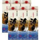 【芋焼酎】濱田酒造海童25度1800ml(1.8L)パック1ケース(6本入り)