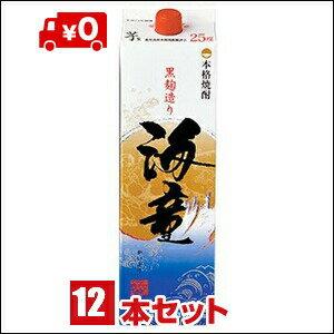 2ケース  芋焼酎 海童25度1.8L1800mlパック2ケース12本濱田酒造 東北・北海道・沖縄・離島の一部を除く(東北は4