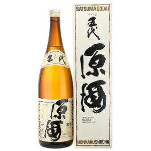 芋焼酎   山元酒造さつま五代原酒37度1800ml(1.8L)瓶 東北・北海道・沖縄・離島の一部を除く(東北は400円北海道