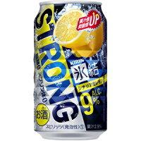 キリン氷結ストロングシチリア産レモン350