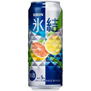 チューハイ   キリン氷結グレープフルーツ500ml缶1ケース(24本入り) 東北・北海道・沖縄・離島の一部を除く(東北は40