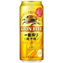 【ビール】【送料無料】キリン一番搾り超芳醇 500ml缶 1ケース(2...