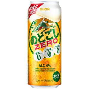 新ジャンル   キリンのどごしZERO500ml缶1ケース(24本入り) 東北・北海道・沖縄・離島の一部を除く(東北は400円