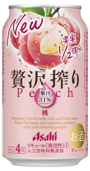 缶チューハイアサヒ贅沢搾り桃350ml缶1ケース24本アサヒビール 東北・北海道・沖縄・離島の一部を除く(東北は400円北海