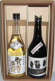 ギフト焼酎こふくろう・賢者の選択720ml麦2本飲み比べセット 東北・北海道・沖縄・離島の一部を除く(東北は400円北海道・