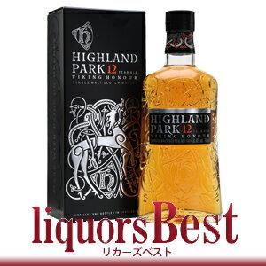 スコッチ・ウイスキー, モルト・ウイスキー  12 700ml