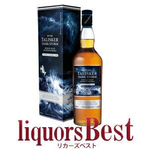 スコッチ・ウイスキー, モルト・ウイスキー  1000ml