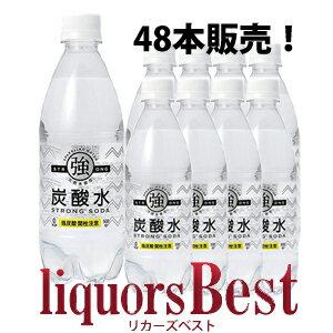 水・ソフトドリンク, 炭酸飲料  500mlPETx48(2)