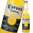 コロナ ビール エキストラ 4.6度 355ml瓶Corona Extra_あす楽平日正午迄_[リカーズベスト]