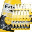 【食フェス10%OFFクーポン対象店】コロナ ビール エキストラ Corona Extra beer 4.5度 355ml 24本入り(1ケース)【2ケース迄1個口送料!!】_[リカーズベスト]