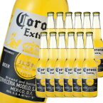 送料無料 コロナ ビール エキストラ Corona Extra beer 355ml瓶 24本入り(1ケース)※北海道・沖縄・クール便指定は無料対象外[リカーズベスト]_[全品ヤマト宅急便配送]【キャッシュレス・消費者還元事業対象店舗(5%還元事業者)】