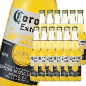 コロナ ビール エキストラ Corona Extra beer 4.5度 355ml 24本入り(1ケース)【1ケース毎に1個口送料が掛かります】_[リカーズベスト]_[全品ヤマト宅急便配送]