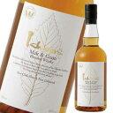 イチローズ モルト&グレーン ホワイトラベル 46度 700ml World Blended Whisky※御一人様1本迄_[リカーズベスト]_[全品ヤマト宅急便配送]【キャッシュレス・消費者還元事業対象店舗(5%還元事業者)】