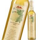 乾燥レモン皮 瓶詰 -SP917