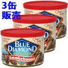 【3缶販売】ブルーダイアモンド燻製風味のアーモンド150g缶x3缶【1缶あたり350円(税抜)】