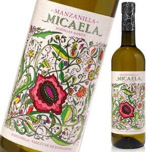 ワイン, 白ワイン  15 700ml