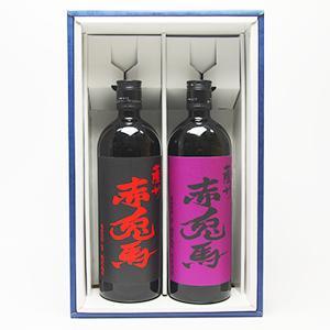 ギフト 2本セット 赤兎馬(芋)赤兎馬 紫(芋)