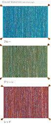 ラグマット絨毯コットンナチュラルファブリックリサイクル糸使用ルティ約140cm×200cm【オリエンタルナチュラル柄コットンじゅうたん絨毯玄関】【◎】注)一点一点色合いが違います。