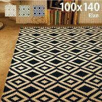 キリム柄北欧アメリカンヴィンテージカーペットラグ絨毯水洗いOKゴブラン織長方形ラグマットアジアン『エラン』約100×140cm【】