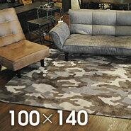 ヴィンテージビンテージカーペットラグマット絨毯迷彩ミステリ長方形コマンド約100×140cm【】