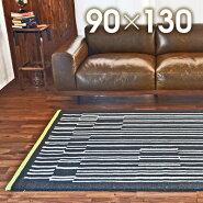 ラグマット北欧カーぺットインドウールコットン高級毛綿ラジRAJ-1605約90×130cm【北欧ヴィンテージサーフカジュアルじゅうたん絨毯玄関】【】