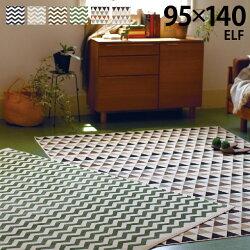 ベルギー製モケット織り北欧アンティーク調オールシーズンエルフ約135×195【中型商品】【10P05July14】