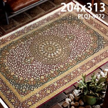 ペルシャ絨毯『PLQJ-8072』 約204×313cmクムシルク インテリア オリエンタル [中型商品200] ラグマット 【smtb-k】 福袋