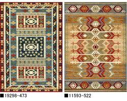 『パミール』約50×80cmキリム柄カーペット絨毯マットアジアンウィルトン織ベルギー製長方形【ラグマット北欧夏用カーペットじゅうたん絨毯玄関】【小型商品】【marathon201305_interior】