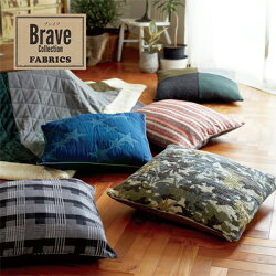 Braveブレイブ座布団カバー約55×59cm【北欧】【小型商品】【】