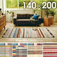 ラグマットラグカーペット絨毯刺繍キリム柄ファブリックトライバル約140cm×200cm【オリエンタルキリム刺繍じゅうたん絨毯玄関】【中型商品】【◎】