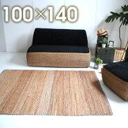 ラグマット絨毯コットンナチュラルファブリックリサイクル糸使用ローチ約100cm×140cm【オリエンタルナチュラル柄コットンじゅうたん絨毯玄関】【◎】注)一点一点色合いが違います。