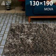ラグマットマットシャギー北欧ロングゴージャス高級ムーヴァ約130×190cm【】