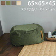 ソファーカバーソファカバー伸縮3人掛無地約150×180cm【】