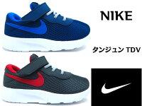 NIKEタンジュンTDVグレーナイキベビー/キッズ/子供靴/スニーカーマジック・モダンラン81838600440113cm14cm15cm16cm