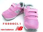 ニューバランスFS996【ニューバランス】【キッズ子供靴】【NewBlance】【マジック】【FS996CRI】【FS996COI】【FS996CLI】【13cm〜16cm】【レッド】【ベージュ】【ピンク】