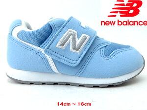 ニューバランス IV996CSL ベビー ライトブルーニューバランス キッズ 子供靴 New Blanceマジック ファーストシューズ 幅広 2歳〜4歳