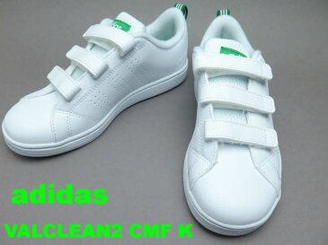 adidas VALCLEAN 2 CMF K バルクリーン2 CMF K子供靴 スニーカー マジック【白】スタンスミスCFのデザインをイメージした子供靴17cm 18cm 19cm 20cm 21cm 21.5cm