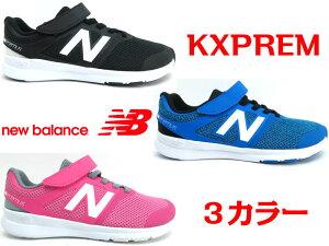 51b9365d13900 New Blance『ニューバランス』KXPREMキッズ 子供靴 ジュニアスニーカー マジック男の子 女の子 運動靴