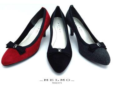 『メルモ』ML73450100 2E ゆったりレディース 婦人靴 パンプス/スエード 【防滑】【日本製】 天然皮革/リボン飾り23cm 23.5cm 24cm