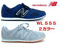 NewBlanceWL555【ニューバランス】レディーススニーカーレトロランニングクラシック【23cm】【23.5cm】【24cm】【24.5cm】【25cm】996574