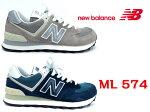 NewBlance『ニューバランス』ML574【レディーススニーカー】【レトロランニング】ネイビーグレークラシックレディースサイズ【23cm】【23.5cm】【24cm】【24.5cm】【25cm】