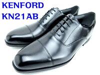 リーガル・KENFORD『ケンフォード』KN21AB【紳士靴】【ビジネスシューズ】【ストレートチップ】【4E】【幅広】【ワイド】【紐】24.5cm25cm25.5cm26cm26.5cm27cm