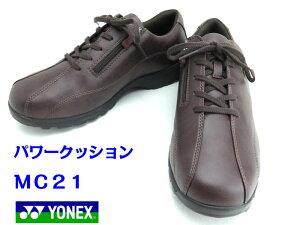 a7d6cf82b40ae3 商品画像. ¥9,720. YONEX ヨネックス MC21 パワークッションメンズスニーカー ウォーキングシューズ ...