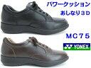 YONEX ヨネックス MC75 パワークッション 天然皮革...
